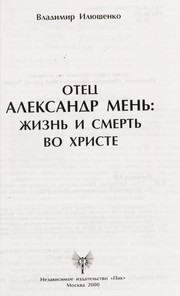 Cover of: Otet︠s︡ Aleksandr Menʹ