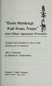 "Cover of: "" Even monkeys fall from trees"" and other Japanese proverbs"