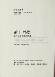 Cover of: Ai shang zhe xue | Ka nuo si (Karnos, David D.)