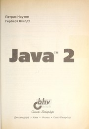 Cover of: Java 2