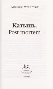Cover of: Katyn £