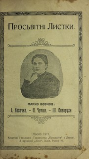 Cover of: Kozachka