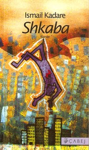 Cover of: Shkaba