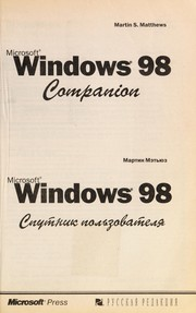 Cover of: Microsoft Windows 98 companion =