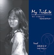 Cover of: My Tribute [sound recording] |