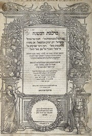 Cover of: Mirkevet ha-mishneh