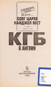Cover of: KGB v Anglii