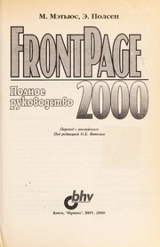 Cover of: FrontPage 2000