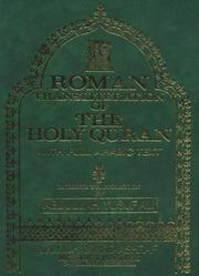 Cover of: Roman Transliteration of The Holy Quran
