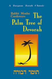 Cover of: The palm tree of Devorah =