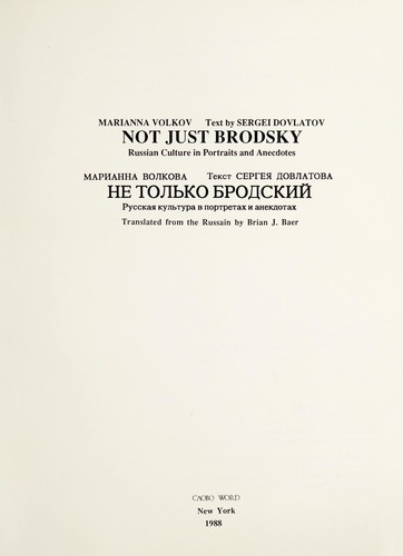 Not just Brodsky by Marianna Volkova