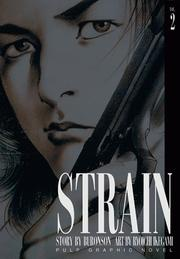 Cover of: Strain, Vol. 2