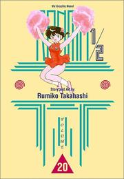 Cover of: Ranma 1/2, Vol. 20 | Rumiko Takahashi