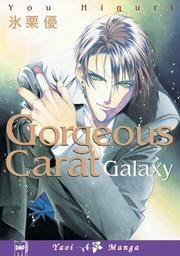 Cover of: Gorgeous Carat Galaxy