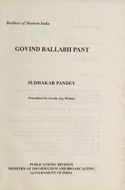 Cover of: Govind Ballabh Pant