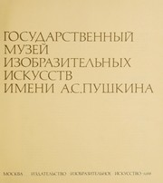 Cover of: THE PUSHKIN MUSEUM OF FINE ARTS