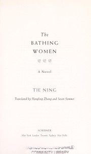Cover of: The bathing women