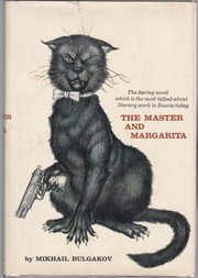 Cover of: The Master and Margarita | Mikhail Afanas