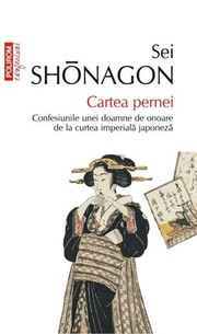 Cover of: Cartea pernei