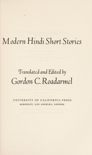 Modern Hindi short stories by Gordon C. Roadarmel