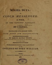 Cover of: Meghadūta