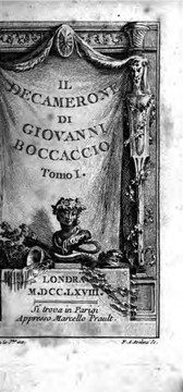 Cover of: Il Decamerone