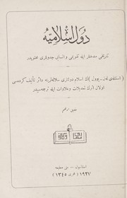 Cover of: Düvel-i İslâmiye