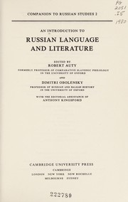 Cover of: An introduction to Russian language and literature
