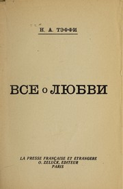 Cover of: Vse o li͡u︡bvi