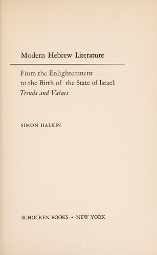 Modern Hebrew Literature by S. Halkin