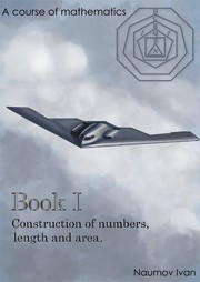 Cover of: Book I. Construction of numbers, length and area |