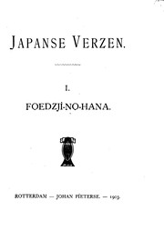Cover of: Japanse verzen