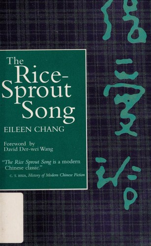 The rice sprout song by Ai-ling Chang