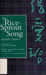 Cover of: The rice sprout song | Ai-ling Chang