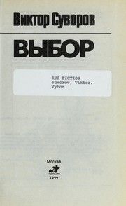 Cover of: Vybor