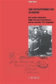 Cover of: Eine revolutionäre Ehe in Briefen |