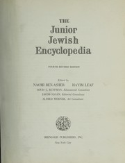 Cover of: The junior Jewish encyclopedia | edited by Naomi Ben-Asher, Hayim Leaf.