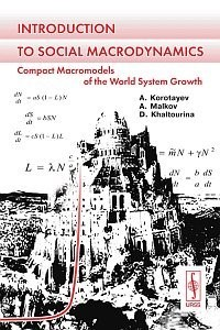 Introduction to Social Macrodynamics: Compact Macromodels of the World System Growth by