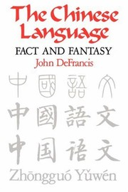 Cover of: The Chinese Language: Fact and Fantasy | John DeFrancis