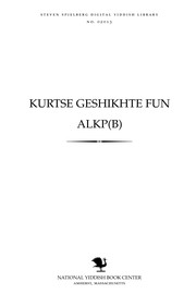 Cover of: Ḳurtse geshikhṭe fun ALKP(B)