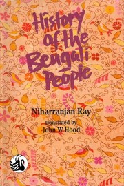 Cover of: History of the Bengali people