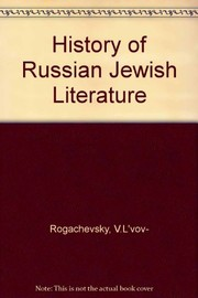 Cover of: A history of Russian Jewish literature