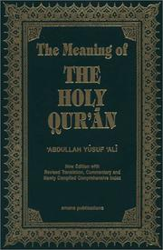 The meaning of the Holy Qurả̄n by Abdullah Yusuf Ali