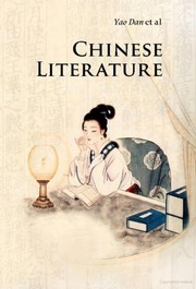 Cover of: Chinese literature