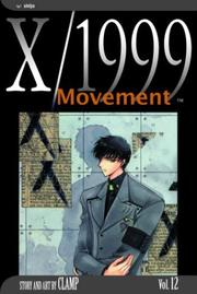 Cover of: X/1999, Volume 12