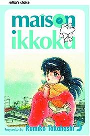 Cover of: Maison Ikkoku, Vol. 5