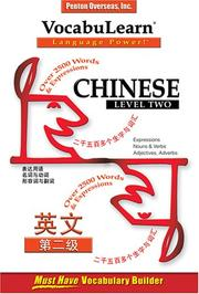 Cover of: Vocabulearn Chinese