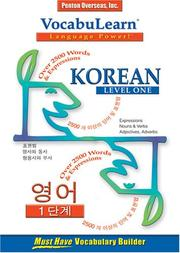 Cover of: Vocabulearn Korean: Level 1