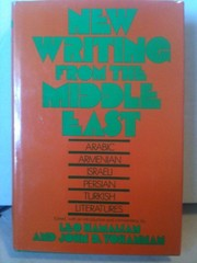 Cover of: New writing from the Middle East