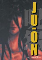 Cover of: Ju-On | Miki Rinno